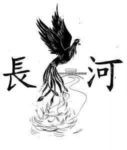 phoenix-chang-ho